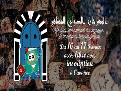 Ouverture des inscriptions à la 1ère édition du Festival International du Voyageur du 10 au 17 février