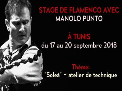 Un Workshop de Flamenco sur Tunis