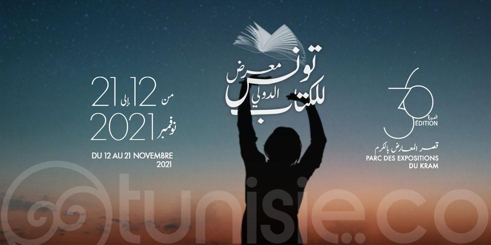 La foire internationale du livre aura bien lieu du 12 au 21 novembre 2021