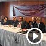 En vidéos : Prix de la création littéraire de la Foire Internationale du Livre de Tunis