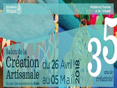 35ème édition du Salon de la création artisanale du 26 avril au 5 mai