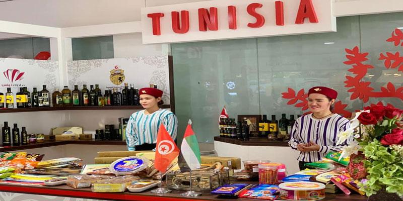 تونس تشارك في معرض المنتجات التونسية بفضاء جمعية الشارقة التعاونية