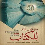 Foire internationale du livre fête sa 30ème édition au Kram