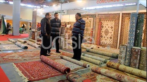 Vente tapis de course tunisie 28 images vente de tapis for Salon tunisien
