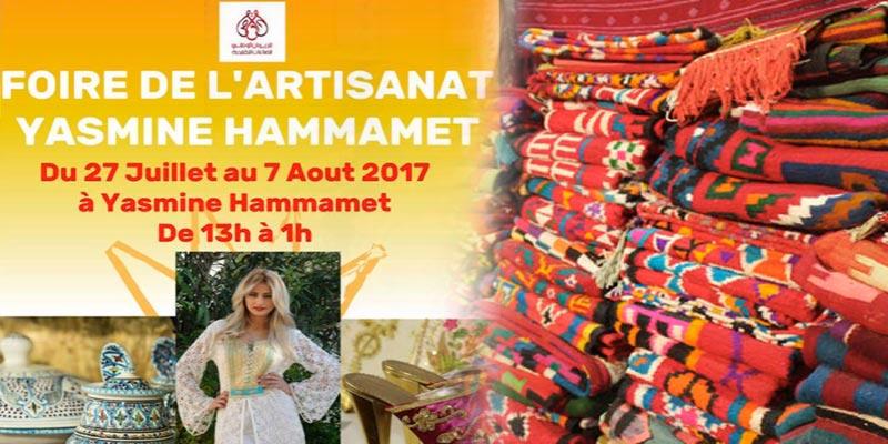 Foire de l'artisanat à Yasmine Hammamet du 27 Juillet au 7 août 2018