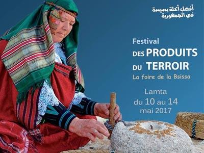 La Foire de la Bsissa en Tunisie du 10 au 14 Mai au Ribat Aglabide de Lamta