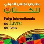 Plus de 300 exposants arabes, africains et européens à la Foire internationale du livre