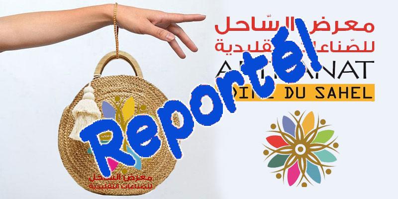Report de la foire du Sahel de l'artisanat