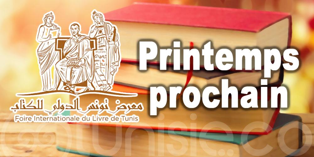 Report de la Foire internationale du livre de Tunis au printemps prochain