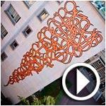 En vidéo : La fresque d' eL Seed réalisée sur la façade de la Maison de Tunisie à Paris