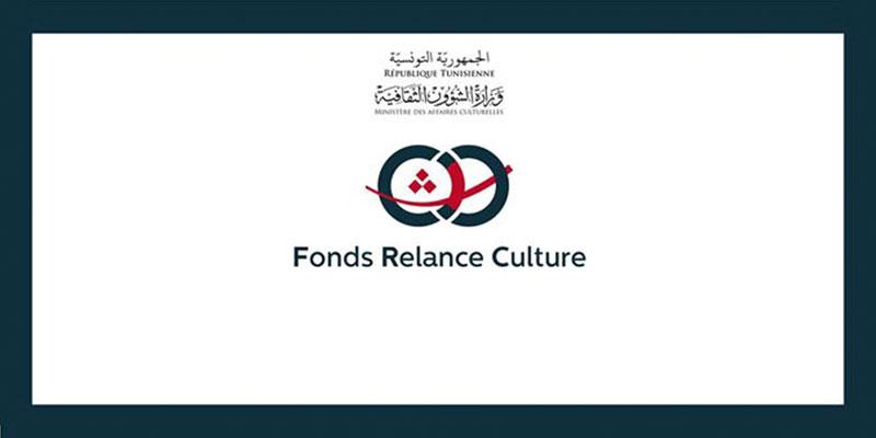 Le ministère annonce la Création du Fonds Relance Culture
