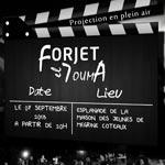 Forjet El Houma : Projection cinématographique en plein air le 7 septembre à Mégrine