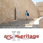 1ère édition des journées portes ouvertes des sites archéologiques du Cap Bon le 17 juin 2012