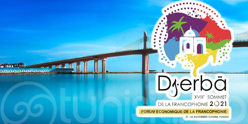 FEF Djerba 2021: Pour une croissance partagée dans l'espace francophone