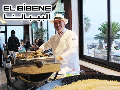 En vidéo : Foued Frini chante le Kef au restaurant El Bibene