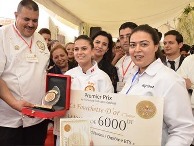 En photos : Découvrez les lauréats du 1er Concours Culinaire National « La Fourchette d'Or »