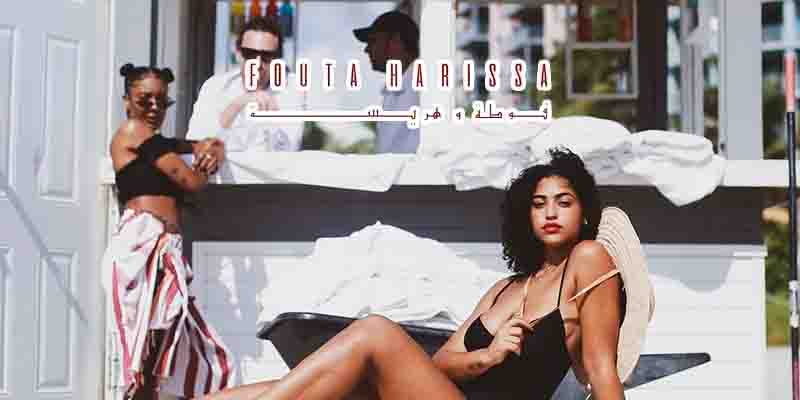Fouta Harissa, made in Tunisia, sold in Miami
