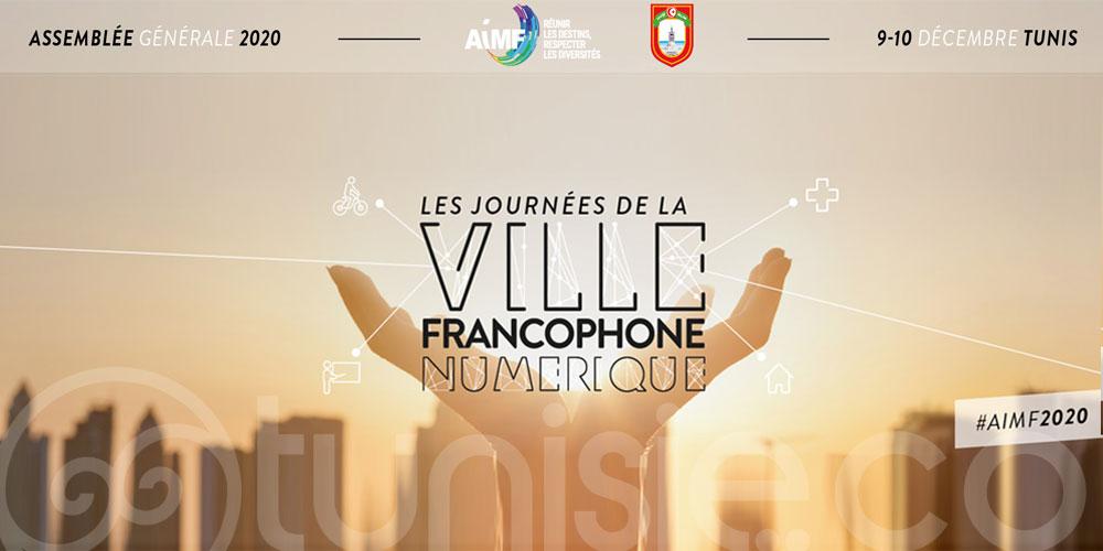 Le Congrès des maires francophones à Tunis, une belle promotion à l'international