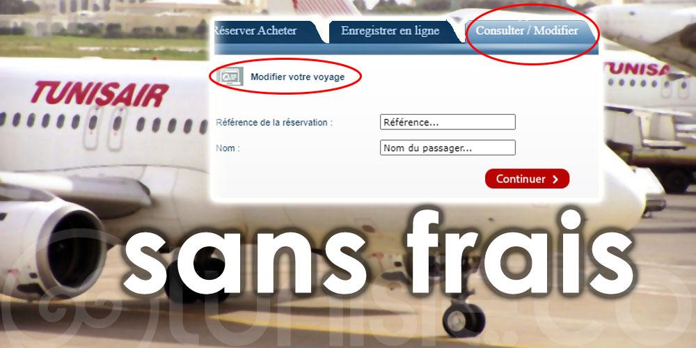 Tunisair : Prolongation des options de changement de réservation