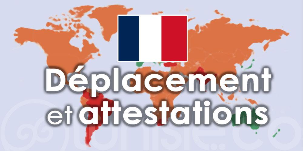 France : Déplacement vers/depuis un pays ''orange'' et attestations