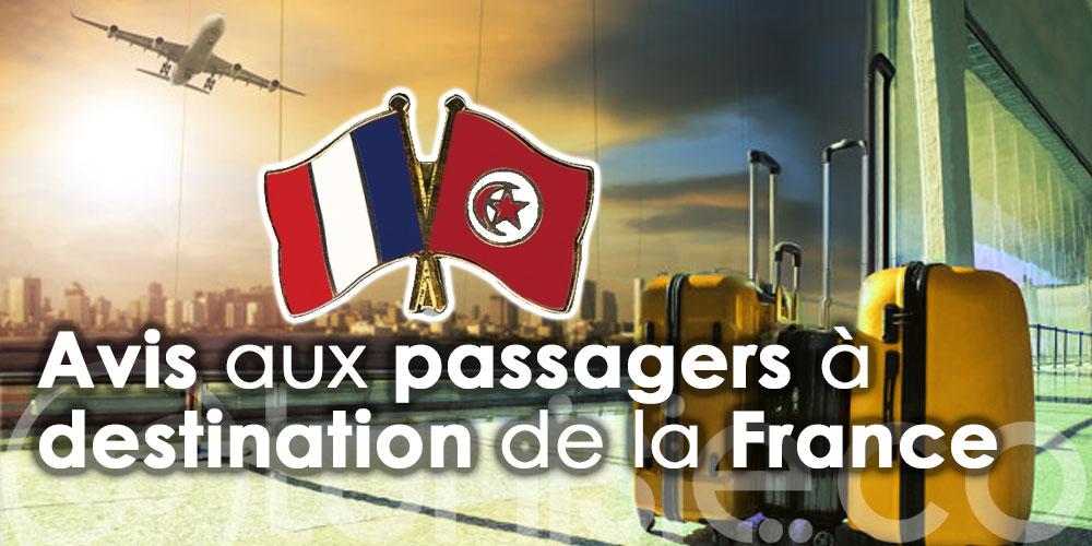 Les voyages en France proscrits sauf cas de force majeure
