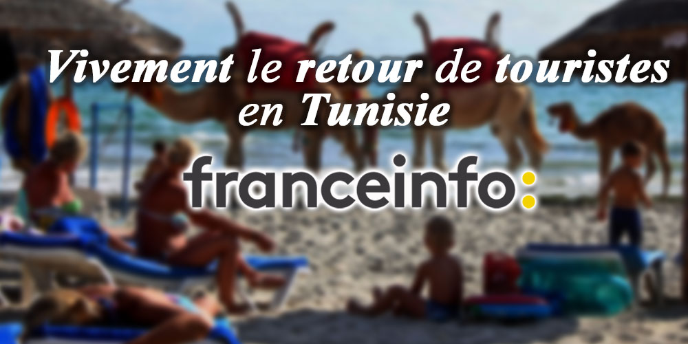 Vivement le retour de touristes en Tunisie