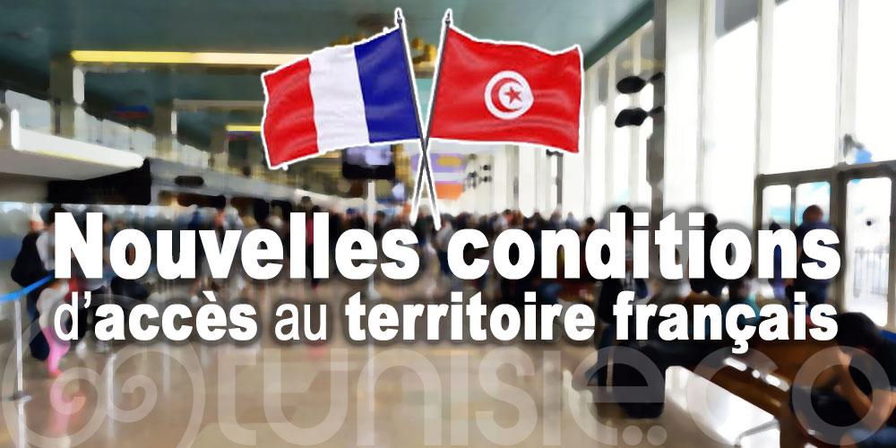 Nouvelles conditions d'accès au territoire français à partir de la Tunisie