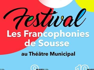 Lancement du festival «Les Francophonies de Sousse» dans sa première édition