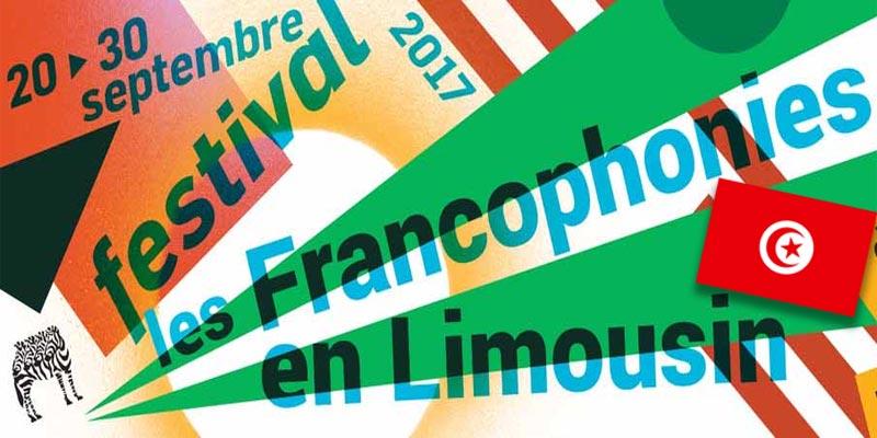 La Tunisie à l'honneur au Festival International des Francophonies en Limousin en France