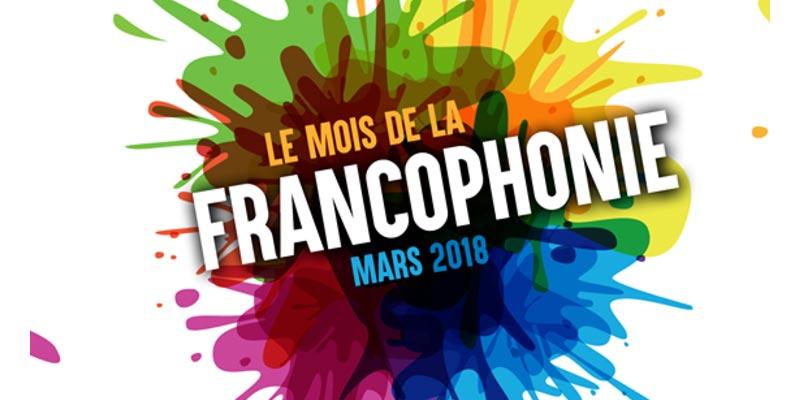 Découvrez la programmation du Mois de la Francophonie en Tunisie du 6 au 30 mars