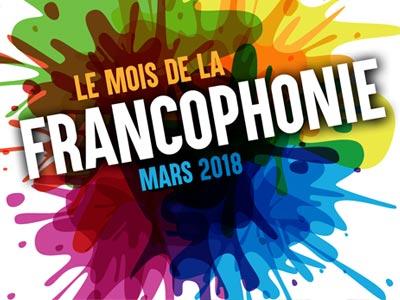 Le marathon de lectures à l'IFT le 16 mars, pour célébrer le Mois de la Francophonie