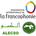 Remise du prix Ibn Khaldoun-Senghor pour la traduction, vendredi 16 décembre à Paris