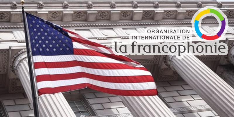 Francophonie aux USA: Appel à candidatures