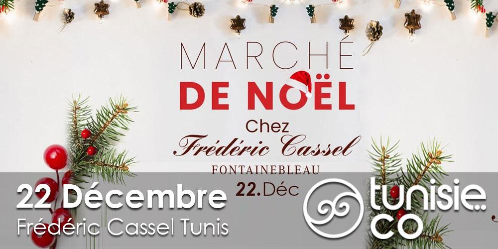 Marché de Noël : Frédéric Cassel Tunis