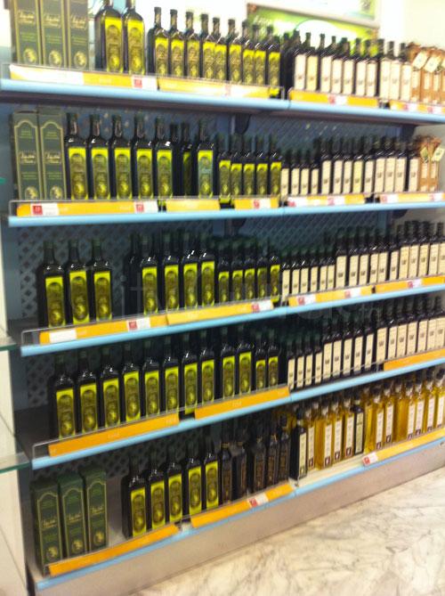 freeshop-huile-olive-290611-1.jpg