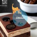 Ouverture du nouveau point de vente de la pâtisserie La Friandise au Centre Urbain Nord