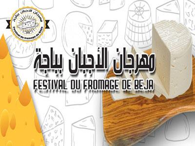 Découvrez le programme du Festival du Fromage de Béja du 28 avril au 1 mai