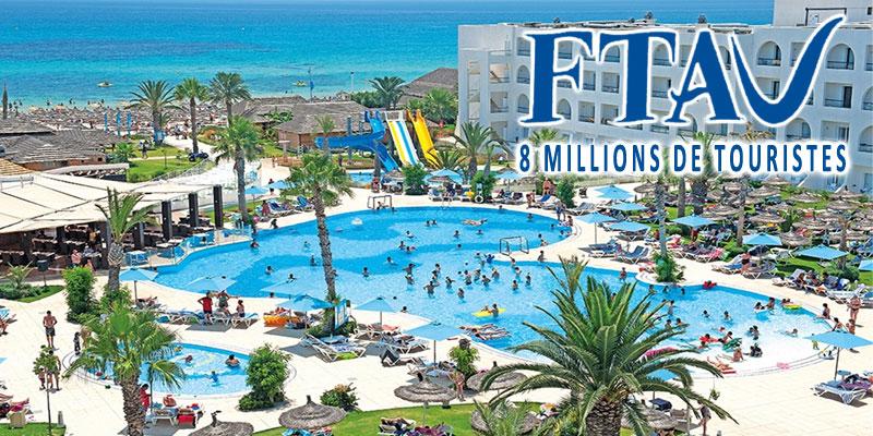 FTAV : La Tunisie pourrait accueillir 8 millions de touristes cette année