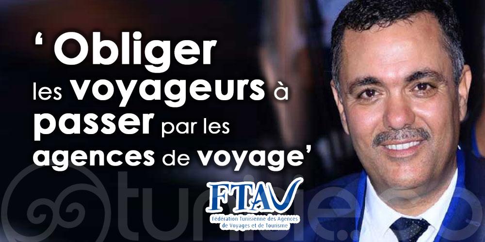 FTAV : Il faut obliger les voyageurs à passer par les agences de voyage