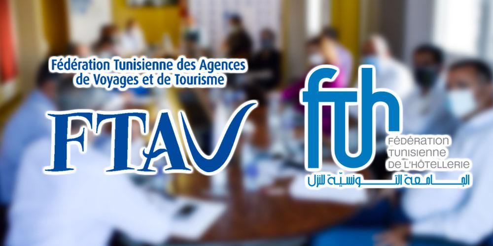 La FTH et la FTAV s'unissent pour le meilleur...
