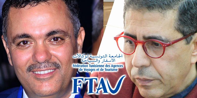 La FTAV appelle l'Etat tunisien à intervenir pour sauver les agences billettistes