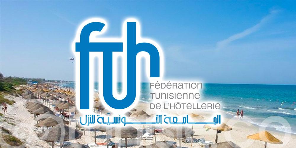 الجامعة التونسية للنزل تدعو إلى الرصانة في مجابهة الأزمة