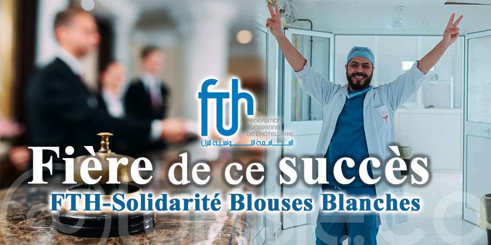 La FTH fière du succès de l'opération « FTH-Solidarité Blouses Blanches »