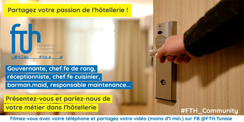 Solidaires ensemble pour faire vivre l'Hôtellerie en Tunisie !