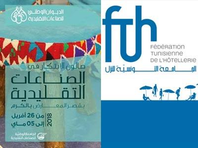 La FTH met en avant l'hôtellerie au Salon de la création artisanale au Kram