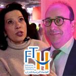 Khaled Fakhfakh et Rym Belajouza Président et Secrétaire générale de la FTH