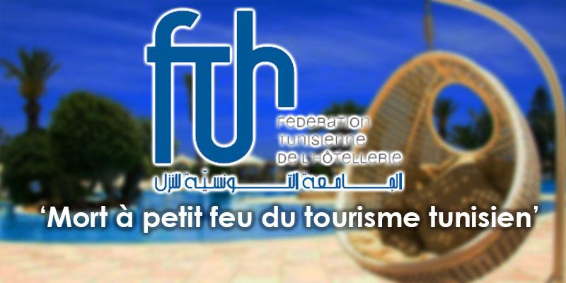FTH: Mort à petit feu du tourisme tunisien