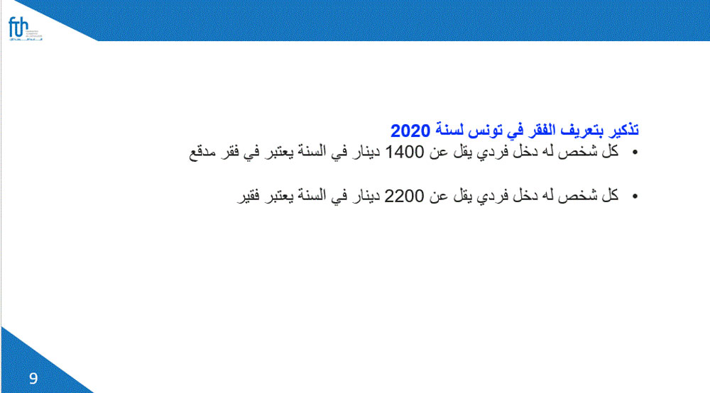 fth-201120-11.jpg