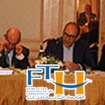 Découvrez la composition du nouveau bureau Exécutif de la FTH