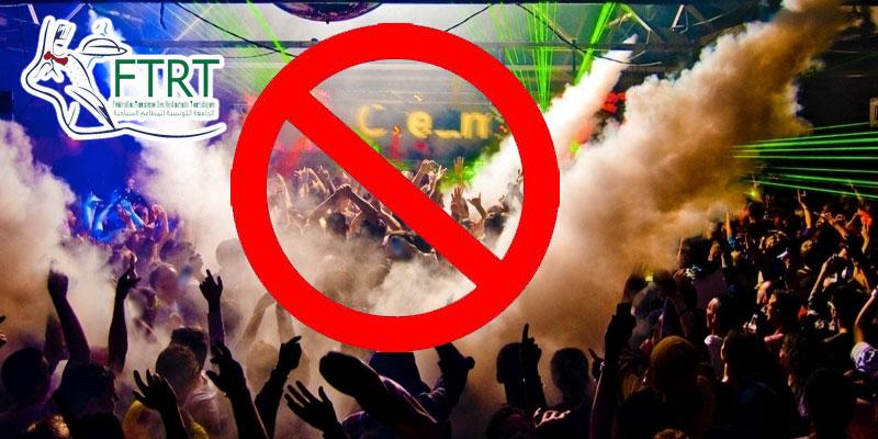 Les restaurants touristiques interdiront la danse de groupe dans leurs espaces